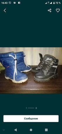 Зимние дутики, сапожки, ботиночки