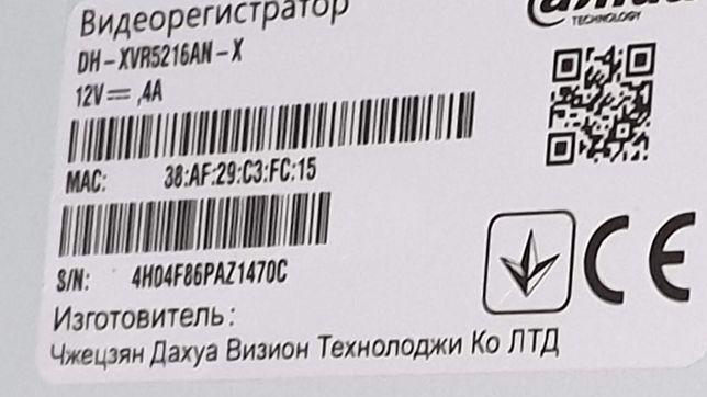 16 канальный видеорегистратор XVR Dahua DH-XVR5216AN-X