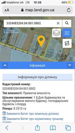 Обмін на Авто Земельної ділянки з комунікаціями