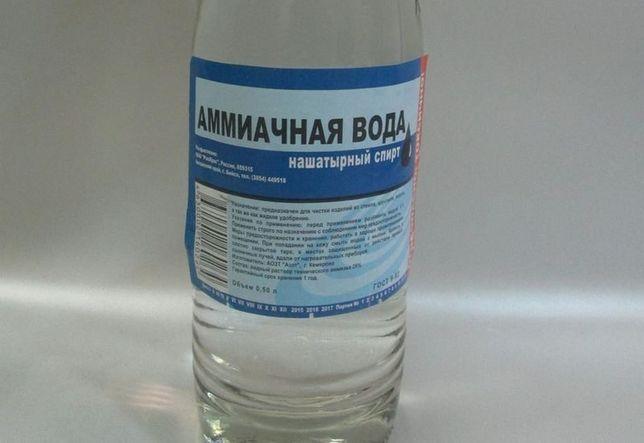 Карбамидо-аммиачная смесь кас-32 и аммиачная вода наливом