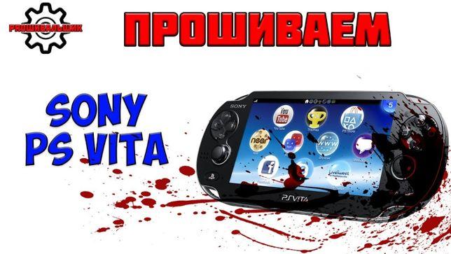 Прошивка вашей PS Vita ENZO jailbreak 3.60-3.73 Постоянная!