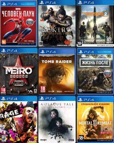 Продажа легальных аккаунтов/игры для PS4 очень дешёво! Сотни отзывов!
