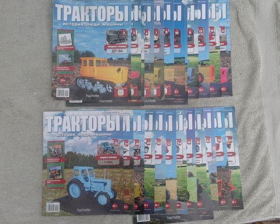 тракторы журналы
