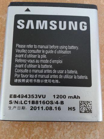 oryginalna bateria S5570 SAMSUNG galaxy mini 100% sprawna