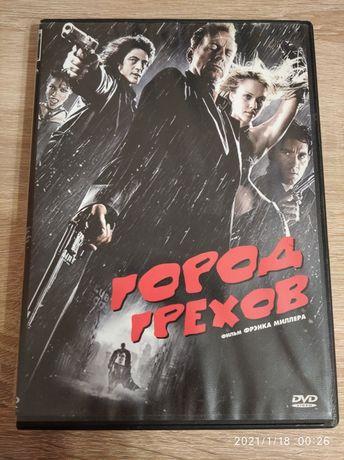 "DVD диск "" Город грехов"""