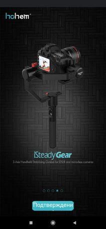 Hohem iSTEADY Gear Стабилизатор камеры
