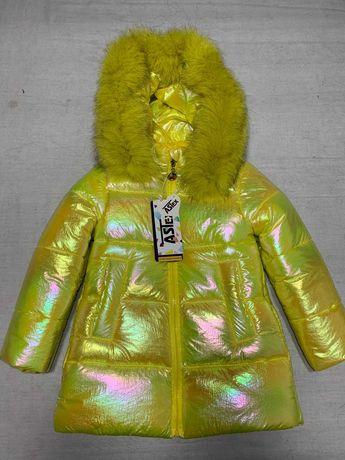 Теплая зимняя куртка для девочек