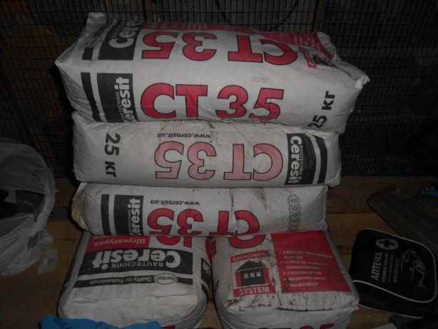Продам CERESIT CT35 5 Мешков