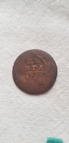 Коллекционная монета Денга 1753