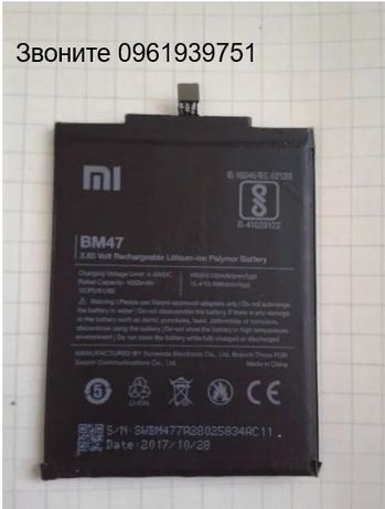 Батарея, Аккумулятор BM 47 4000 mAh, Xiaomi Redmi 4х.и др. запчасти