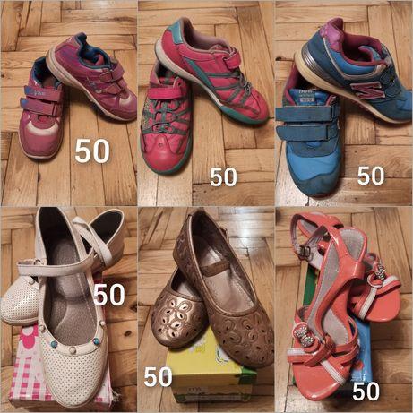Обувь для девочки, р. 28-34