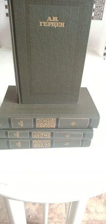 А.И.Герцен,сочинения в четырех томах