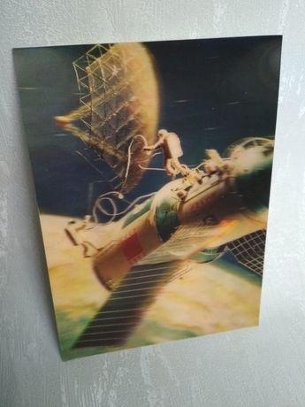 Объемная открытка Космонавты В. Ляхов и В. Рюмин. Ереван, 1981 г.