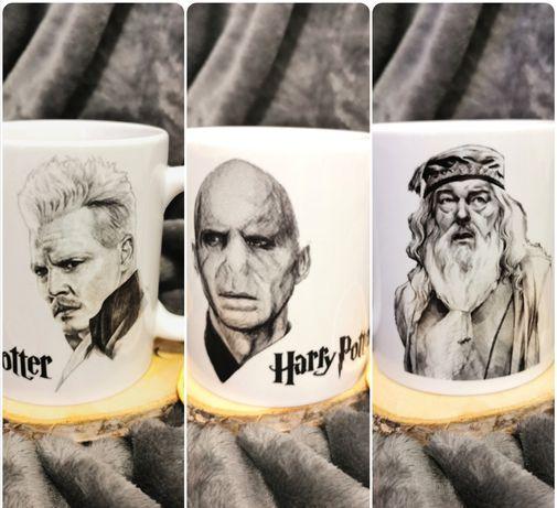 Kubek harry potter 3w1 Najwięksi czarodzieje w historii magii