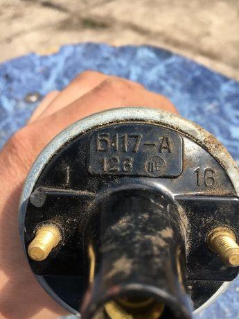 Продам Катушка зажигания автомобиля ВАЗ Б117 Новая идеал СССР