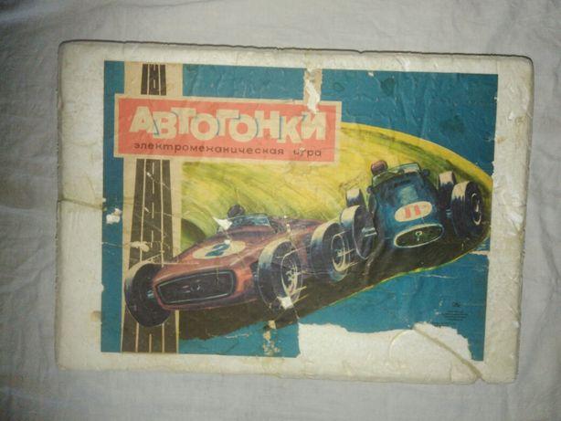 Электромеханическая игра ''Автогонки'' автодром, производства СССР