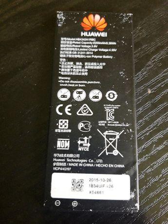 Bateria Huawei Y6 HB4342A1RBC, Stan bardzo dobry, Wysyłka w cenie!