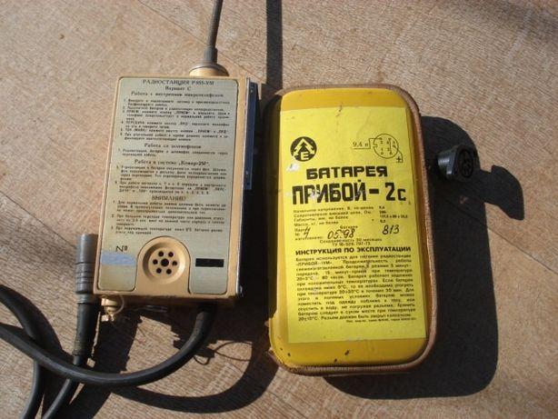 Радиостанция для спасателей Р855УМ
