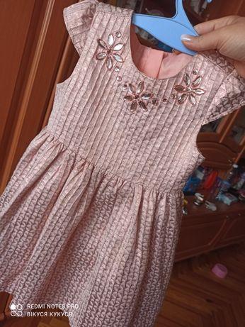 Дуже класне плаття