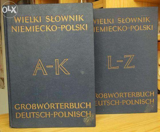 Wielki słownik niemiecko-polski (2 tomy)- Jan Piprek i Juliusz Ippoldt