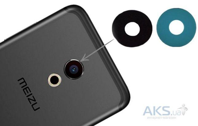 Стекло камеры Meizu M3 Note Pro 6 M3s MX5 MX6 M2 mini M5 u10 20 Новые!