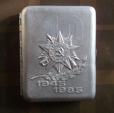 Портсигар 40 лет победы