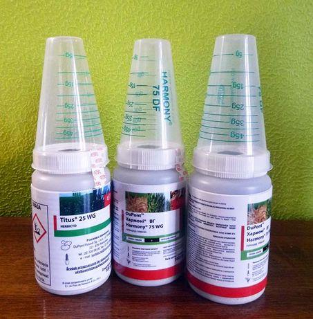 Хармони гербицид для кукурузы, сои, льна, злаковых культур
