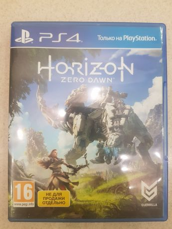 Гра до PS4 Horizon Zero Dawn