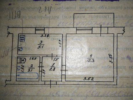 Обмін квартири на частину будинку