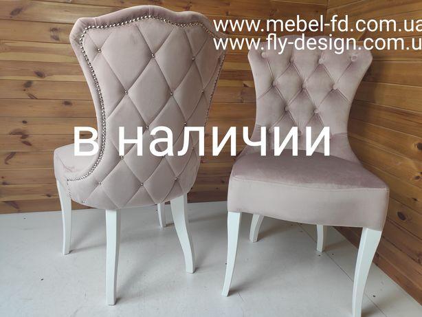 Стулья мягкие, Кресла,диваны, пуфы от производителя!
