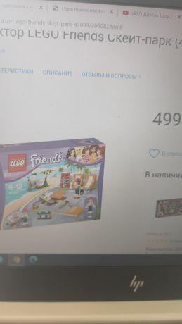 Лего Френдс Скейт Парк