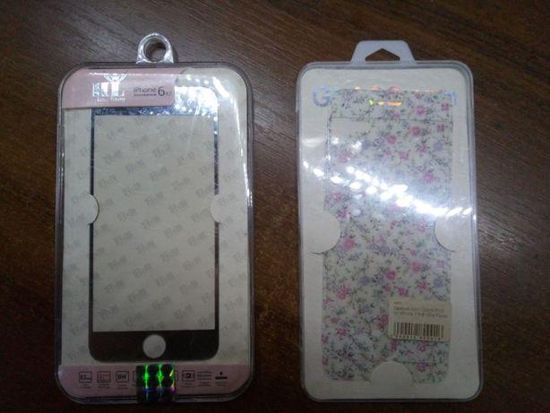 Защитное стекло iphone 6 7G 7S 2in1