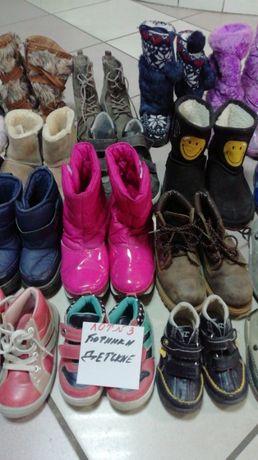 Продам секонд детские ботинки и сапоги оптом