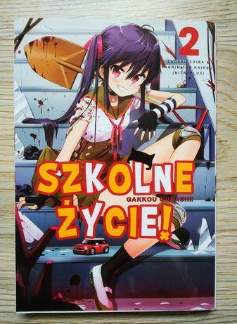 Manga Szkolne Życie (Gakkou Gurashi) tom 2