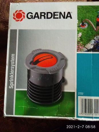 Продам колодец для полива Gardena новый 1400руб
