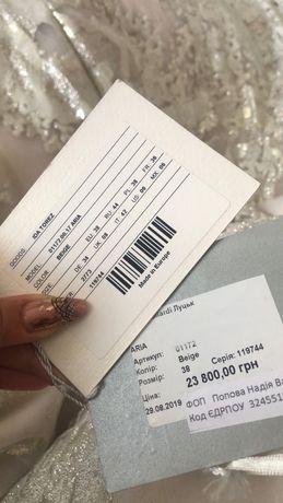Продам свадибное платье. Коллекция Pollardi 2021