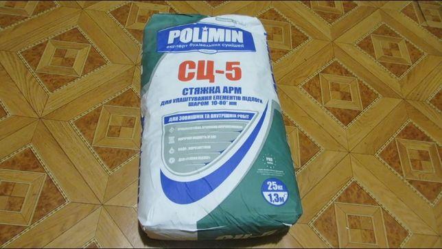 POLIMIN (стяжка армированная СЦ-5)