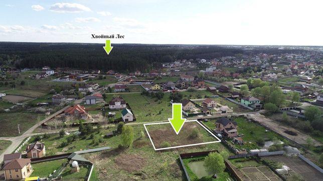 Тарасовка Продам участок 24 сотки широкофасадный(возле Вита-Почтовая )