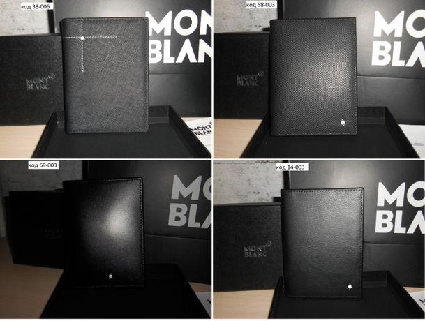 Мужской кошелек, обложка для документов, паспорта Mont Blanc, кожа