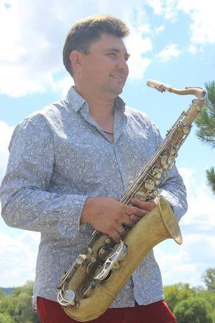 Уроки игры на саксофоне у Вас дома