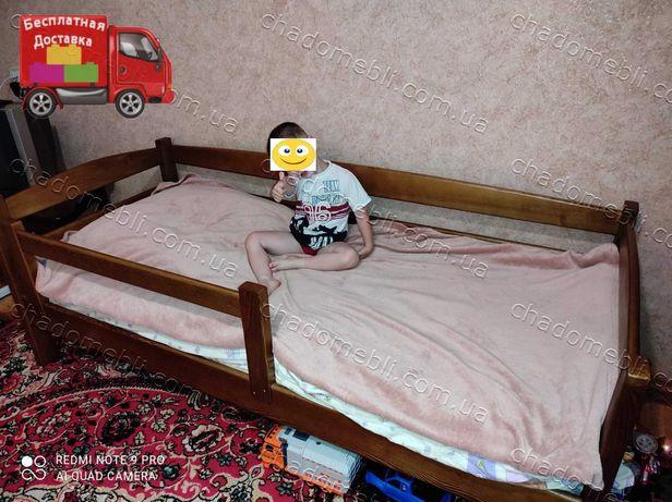 Дитяче Ліжечко з Дерева / Дерев'яне ліжко з бортиком Розстрочка Кредит