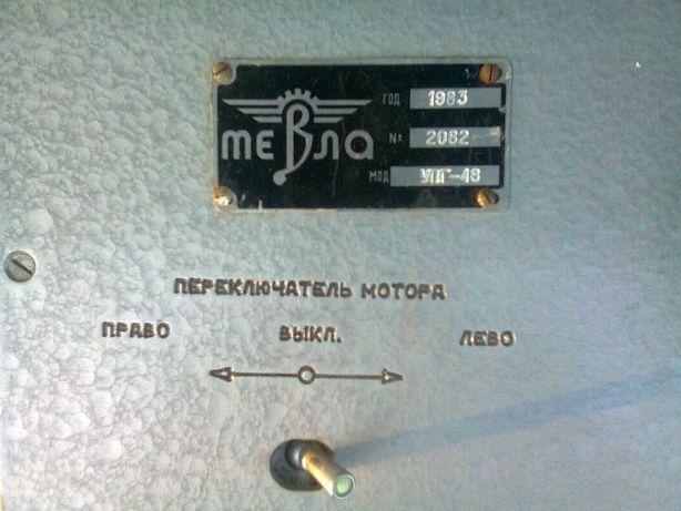 авиа прибор упг-48 устройство проверки гироскопов