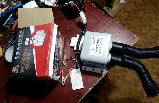 Электрический обогреватель зимний подогреватель