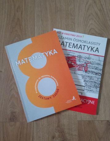 Egzamin 8-klasisty matematyka arkusze; Pakiet dwóch książek