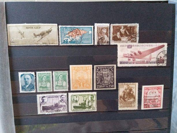 СССР-тридцатые. Негаш и гаш марки.