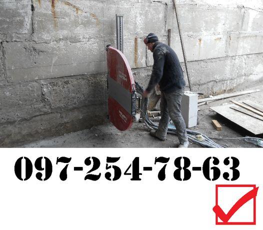 Алмазная резка бетона. Демонтаж. Демонтаж стен. Проём в стене.