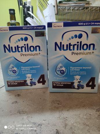 Детское питание Нутрилон 4