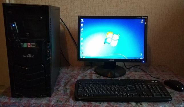 Отличный компьютер в полном сборе (2 ЯДРА)