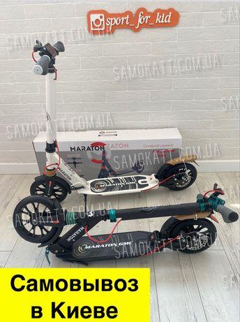 Двухколесный самокат с дисковым тормозом GMC maraton