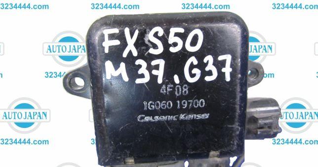 Блок реле управления вентилятором Infiniti G25-37 M25-37 FX35 инфинити